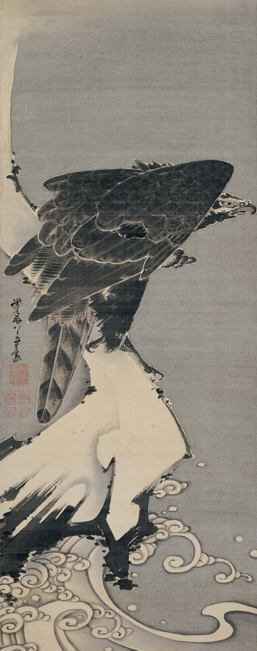Image: Itō Jakuchū (Japan, 1716–1800), Eagle, 1800