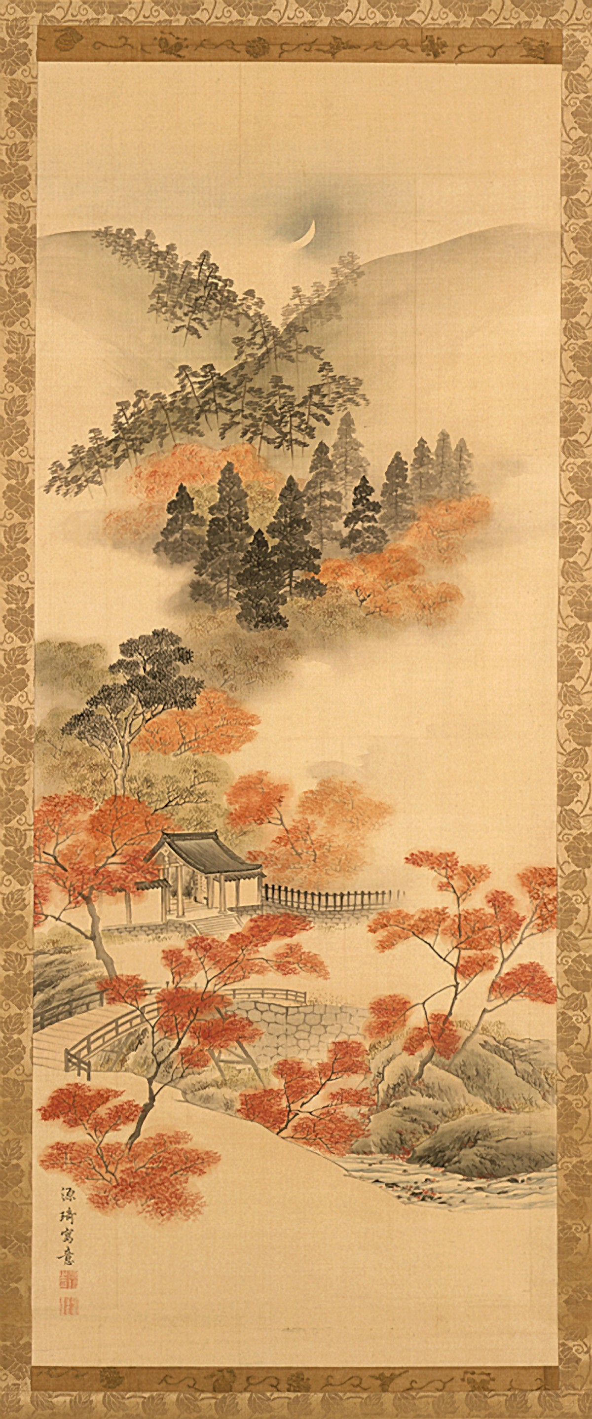 Japanese Painting A Walk In Nature Lacma