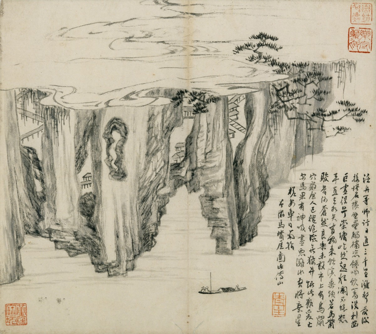 Image: Fu Shan, Horsemouth Cliff, from the album, Landscapes, 1602-1683