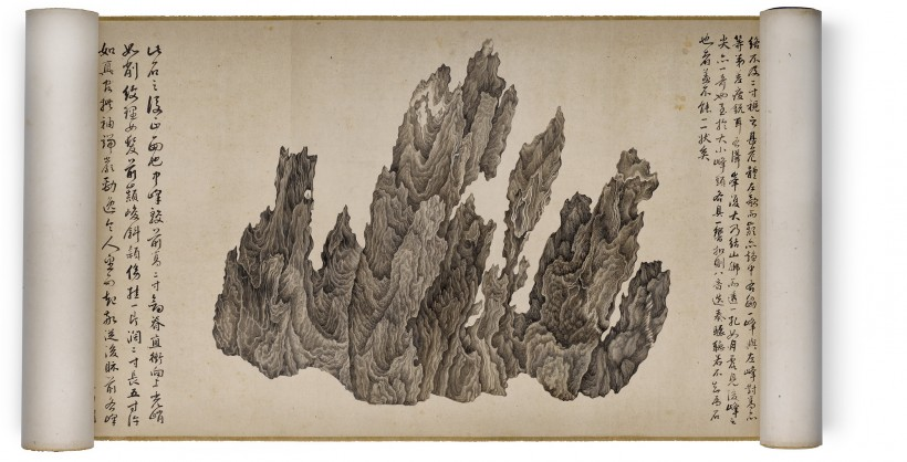 Image: Wu Bin, Ten Views of a Lingbi Stone, China, Ming dynasty